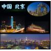 北京市海淀区园林绿化局长安街延长线(海淀段)绿化景观工程施工政府采购项目合同公示